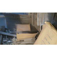 东星塑业专业生产各种纸塑复合包装袋,该纸塑复合袋由高强编制袋与精致牛皮纸复合而成,强度高,防潮,防晒