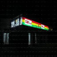 山东发光字制作——供应济南热销的超薄灯箱