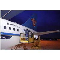 热销H101飞机表面清洗剂 环保水基型飞机外表清洗剂 获民航总局认可批准的产品