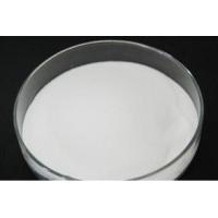柠檬酸发酵消泡剂~酸类提取消泡剂~柠檬糖蜜消泡剂生产厂家