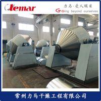 常州力马-SZG-3000型原料药双锥回转真空干燥机、双锥干燥器生产厂家