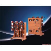 ZN23-40.5真空断路器,户内真空断路器厂家供应商,