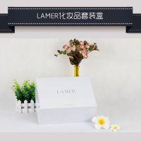 lamer化妆品盒 化妆品包装盒 化妆品盒定制