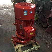 15kw消防泵厂家喷淋加压泵XBD5.0/20-100L消火栓泵XBD20-40-HY