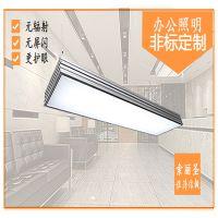 索丽圣JD-001吊线灯 铝材LED节能环保 工程照明 商业照明 支持非标照明灯具灯饰定造 厂价直销
