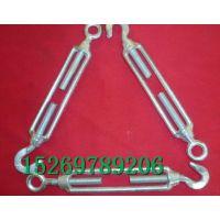 不锈钢华兰螺栓 封闭 DIN1478 DIN1480 美式模锻华兰 索具