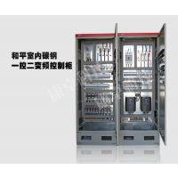 和平变频控制柜-南京康卓科技安全可靠 不二之选