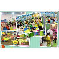 加盟室内儿童乐园要做好哪些准备工作?