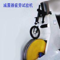 供应正杰电动车减震器疲劳试验机 减震器检测仪厂家