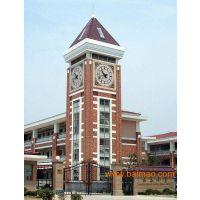 设计定做康巴丝庭院塔钟,私家建筑钟,风景钟kts-x349
