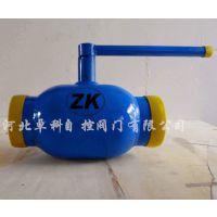 卓科牌全焊接球阀 Q61F焊接一体球阀 优质手动全焊接球阀