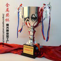 达人青少年世界杯 银色奖杯 金属奖杯 精兴工艺厂家直销