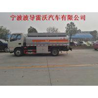 杭州油罐车厂家 包上牌价格
