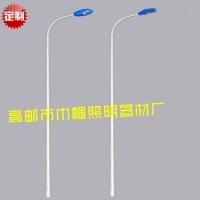 供应大功率LED道路灯 7米自弯臂路灯单臂 20W小区马路道路照明灯