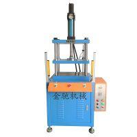 金驰牌KTH10吨四柱三板式油压机用于转子定子压装等压力加工
