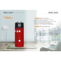 唯金热泵热水专家|空气源热水器 5p|阜阳市空气源热水器