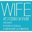 2017第三届武汉国际家具展览会