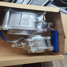Q41F-100RL(CF3M316L材质) DN125 高温高压软密封球阀精拓阀门官网