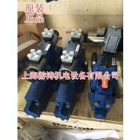 原装力士乐4WRZE25W8-220-7X/6EG24N9K31/A1M液压阀