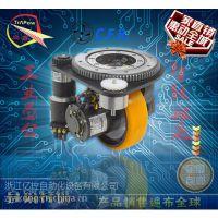 供应AGV驱动轮 意大利CFR立式舵轮 自动化叉车行走系配件驱动单元
