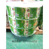 厂家供应豆腐卷膜 拉伸膜 共挤膜
