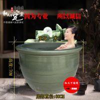 高档澡堂泡澡缸 极乐汤洗澡缸 洗浴保 健陶瓷大缸 专用泡澡缸