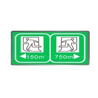 深圳天科专业生产 隧道标志牌 LED电光标志