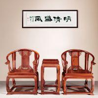 缅甸花梨皇宫椅古典实木沙发价格厂家_大古树家具