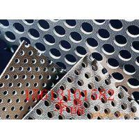 江苏钢板冲孔网厂家精品特卖-304不锈钢冲孔板多规格销售【免费寄样】