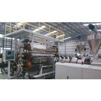 金纬机械品牌板材600mm宽PVC石塑地板机器设备生产线优质企业
