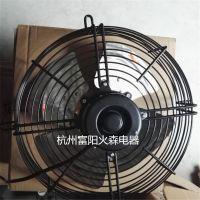 供应三相异步电动机 YS-1204-2 富阳火森电器生产380V 冷干机电机