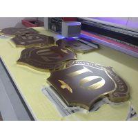 深圳沙井广告牌KT板喷绘|有机板喷画来料加工|亚克力激光雕刻