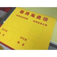 深圳有机玻璃丝印加工 玻璃制品打印图案 UV彩色印刷加工服务