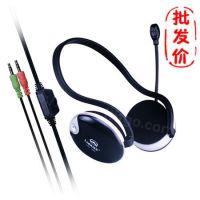 乐普士LPS-1220 式立体声电脑语音耳机 游戏影音耳机耳麦 批发