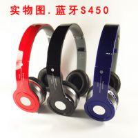 2014年深圳工厂直销白色魔音s450蓝牙耳机头戴式游戏无线插卡耳麦