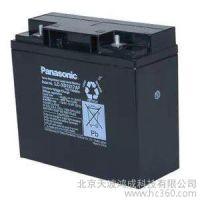 EPS蓄电池38AH报价,EPS蓄电池图片,北京EPS蓄电池