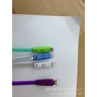 厂家直销 IP5发光线  22cm笑脸线 5S面条线 5代数据充电线