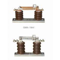 2015精品GW9-10/400A高压隔离开关GW9-12/630A 240-270一组