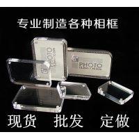 专业生产有机玻璃亚克力透明水晶相框相架