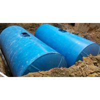 供应深圳玻璃钢生物化粪池 深圳玻璃钢化粪池厂家直销