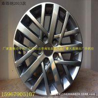 正品厂家直销原装款2013款桑塔纳14寸铝合金轮毂质量保证4051