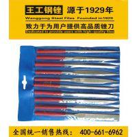 南和钢锉 优质金刚石什锦锉 5*180*10支装