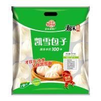 供应真空食品包装袋 食品包装袋厂家可定制加印食品包装袋