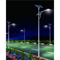 供应高品质太阳能路灯、太阳能LED路灯厂家销售