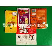 供应泰格尔食品真空包装袋,彩印塑料袋,印刷铝箔袋定做食品包装真空袋