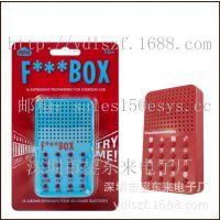 音乐语音音效发音盒 口哨声语音挤压盒 喝倒彩发声音乐盒