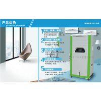 移动空调好用吗 移动空调怎么样 移动空调效果怎么呀?ZLG理工 JF45A