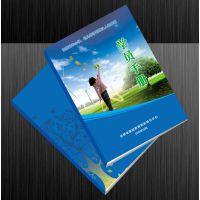 样本画册、精装画册 期刊印刷、杂志印刷、书刊印刷