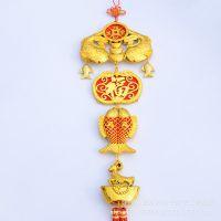 新款 金色婚喜庆风水挂饰 苹果年年有鱼挂件中国结挂饰厂家直销