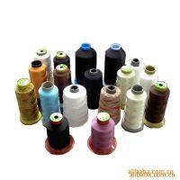 涤纶高强丝 厂家直销 质量优质